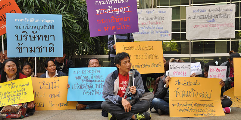Thai civil society protest