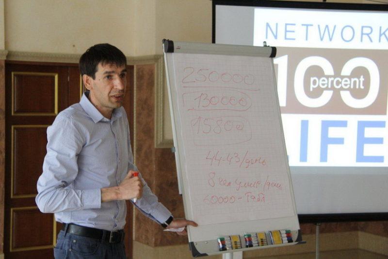 Compulsory Licensing Roundtable Ukraine